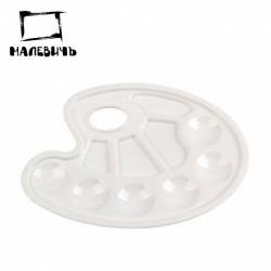 Пластиковая овальная палитра Малевичъ, 10 ячеек, 23х17 см.