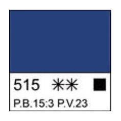 Синяя акрил Ладога, банка 220 мл.