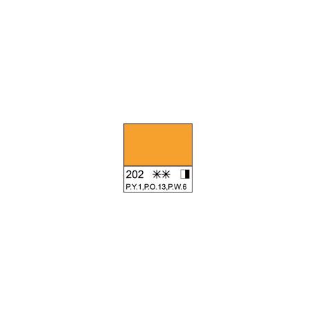Кадмий желтый темный (А) масло Ладога, 120 мл.