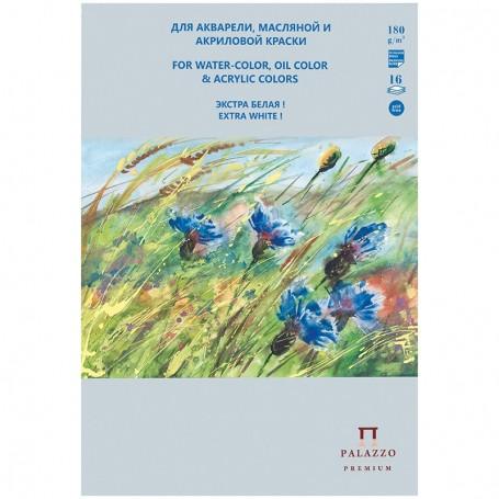 """Планшет для акварели, масляной и акриловой краски """"Русское поле"""" А4, 16 л."""
