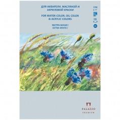 """Планшет для акварели, масляной и акриловой краски """"Русское поле"""" А5, 16 л."""