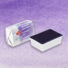 Акварельная краска Ультрамарин фиолетовый Белые ночи, кювет 2.5 мл.