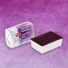 Акварельная краска Фиолетовый хинакридон Белые ночи, кювет 2.5 мл.