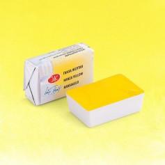 Акварельная краска Ганза желтая Белые ночи, кювет 2.5 мл.