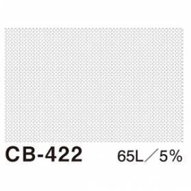 Скринтон Maxon CB-422
