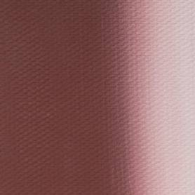 Масляная краска индийская красная Мастер-класс, 46 мл