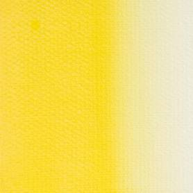 Масляная краска кадмий лимонный Мастер-класс, туба 46 мл.