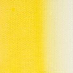 Масляная краска кадмий лимонный Мастер-класс, 46 мл.