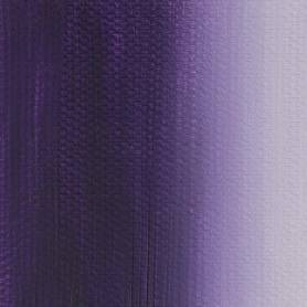 Масляная краска ультрамарин фиолетовый Мастер-класс, туба 46 мл.