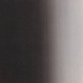 Ван-Дик коричневый, туба 46 мл.