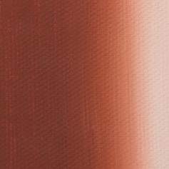 Масляная краска Шахназарская красная, туба 46 мл.