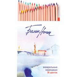 Набор акварельных карандашей Белые ночи, 36 цветов, картон