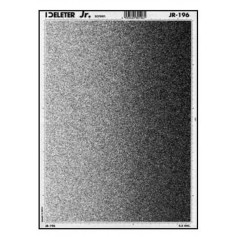 Скринтон Deleter JR-196