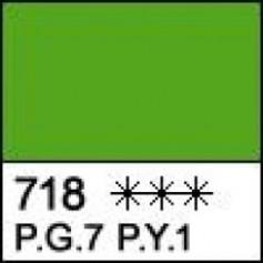 Масляная краска желто-зеленая Сонет, 46 мл.