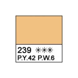Масляная краска желто-палевая Сонет, 46 мл.