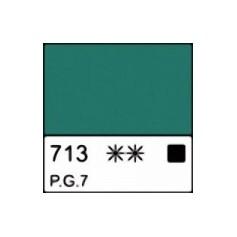 Масляная краска изумрудно-зеленая Сонет, 46 мл.