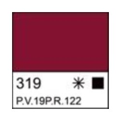 Масляная краска карминовая Сонет, 46 мл.