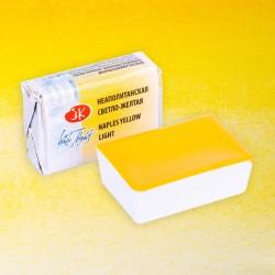 """Неаполитанская светло-желтая акварель """"Белые ночи"""", кювет 2.5 мл."""
