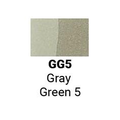 Маркер двусторонний Sketchmarker Серо зелёный 5 (SMGG05, Gray Green 5)