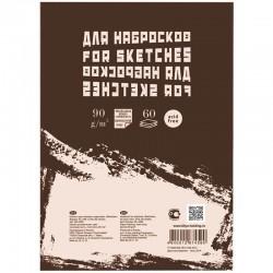 """Блокнот для эскизов и зарисовок """"Sketches"""" на склейке А5, 60 л."""