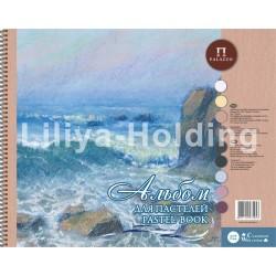 """Альбом для пастели """"Aquamarine"""", А4, 240х300 мм, 54 л."""