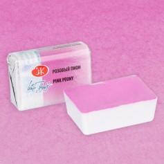 Акварельная краска Розовый пион Белые ночи, кювет 2.5 мл.